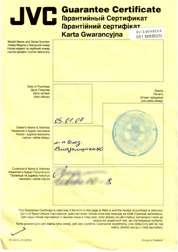 Договор Аренды Офисной Мебели образец